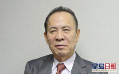 「弹珠机大王」投资菲国赌场度假村超支 官拒批禁令禁转移在港资产