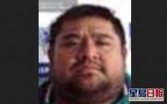 墨西哥知名黑帮老大狱中死于新冠肺炎
