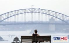 澳洲重開新南威爾斯州及維多利亞州邊界