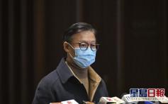 張國鈞與黃馮律師行苦主見面 擬召開司法委員會改善監管機制