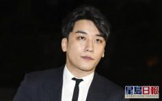 韓國兵務廳否認勝利下月6日入伍