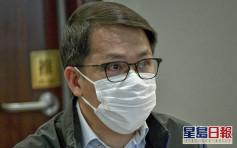 冀抗疫基金撥款盡快通過 陳克勤:會反對民主派臨時動議