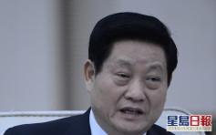 陝西省委原書記趙正永受賄認罪 法院擇期宣判