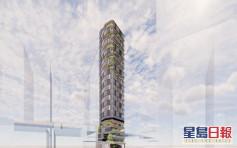 荃灣工廈申放寬地積比及高限 建28層高商廈