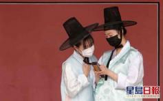 南韓新增30宗確診 大部分屬境外輸入