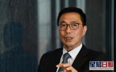 【修例風波】楊潤雄:去年共收147宗教師有關投訴 32宗裁定成立