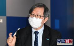 生產力局冀政府透過世貿協調 保存香港製造品牌