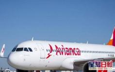 受疫情重創 哥倫比亞航空獲紓困3.7億美元