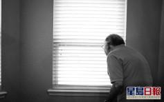 英國數十獨居老人染疫去世 屍體發臭才被鄰居發現