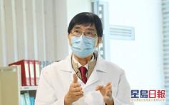 港大發現新型廣譜抗病毒肽 可對抗至少六種呼吸道病毒