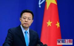 外交部赵立坚回应「美军播毒论」 称反映国民「义愤」