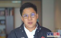 【东京奥运】霍启刚:香港运动员「疫」境下不停步 冀市民全心全意支持