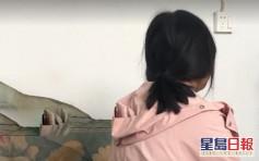 15歲女疑遭6旬爺爺性侵懷孕 揭兩人非血親