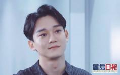 EXO粉絲5大訴求 Chen閃婚再被要求退團
