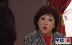 【維港會】奶奶堅持等OT兒子開飯 懷孕新抱食餅被罵:你好餓咩
