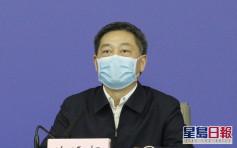 传复阳患者被医院拒收 湖北省卫健委:已指定医院收治