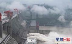 长江今年第2号洪峰抵三峡 流量逾6万立方米