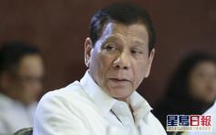 菲律賓總統府關閉 杜特爾特將接受新冠病毒檢測