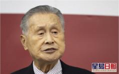 日本及国际奥委会齐谴责森喜朗歧视言论