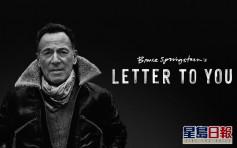 《Bruce Springsteen's Letter to You》  美國搖滾教父新碟製作紀錄片珍貴上架