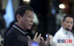 菲律賓總統杜特爾特將進行自我隔離