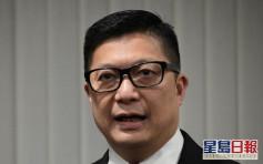 再有警員鏡頭前展示記者身份證 鄧炳強稱已作訓斥