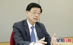 李家超:國安法案件毋須中央出手