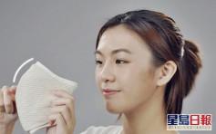 【可重用口罩】清洗方法要注意 水温过高晾晒不当易变形