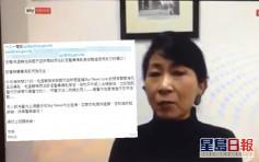 【維港會】指毛孟靜受訪稱臥底警破壞商店 網民發行動要求澄清