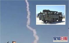 土耳其試射不明物體 推斷為俄製「S-400」導彈