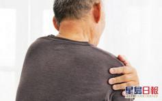 健康talk|湊孫姿勢引發肩頸緊痛 中醫教如何鬆解最有效