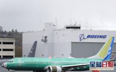 「波音737MAX」6月前不試飛 復飛遙遙無期