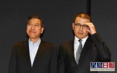 TVB擬增聘人手發展非廣告業務 冀加快進軍內地市場