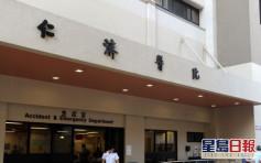 仁濟醫院3人染耳念珠菌 均無病徵