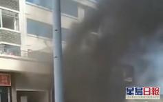 湖南汨羅市餐館爆炸 至少34人受傷送院