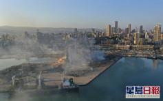 黎巴嫩海關6度要求轉運硝酸銨 官員已讀不回釀悲劇