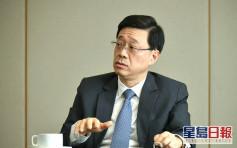 【國安法】李家超指保安局正建立執行機制 盡快設立國安委
