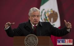 墨西哥總統洛佩斯確診新冠肺炎