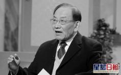 自由黨創黨主席李鵬飛逝世 享年80歲