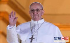 意大利確診個案飆至655宗 教宗抱恙取消彌撒