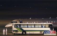 以色列爆首宗新冠肺炎病例 患者為鑽石公主號乘客