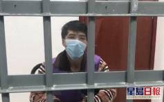 男子網上辱罵江蘇赴湖北醫療隊員 警方:尋釁滋事拘留15天
