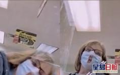 戴穿窿口罩購物 美國女子:更易呼吸