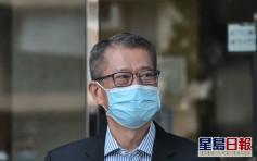 【DQ4議員】陳茂波:人大常委會決定有利立法會回復聚焦議事