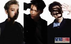 燦烈伯賢入伍前影定專輯相      EXO最新預告照Lay「驚喜」現身