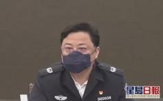 涉嚴重違紀違法 公安部副部長孫力軍受查