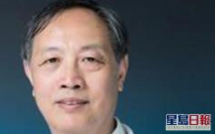 武漢同濟醫院教授林正斌感染新冠肺炎 今早不幸離世