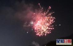 【有片】元朗荃灣大年初一晚上有人放煙花爆竹