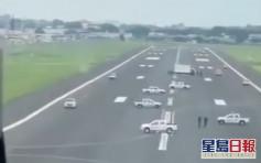 厄瓜多爾女市長派車停泊跑道 阻止外國飛機降落