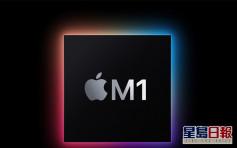 蘋果首推內置「M1」晶片手提電腦 與智能電話技術更融合